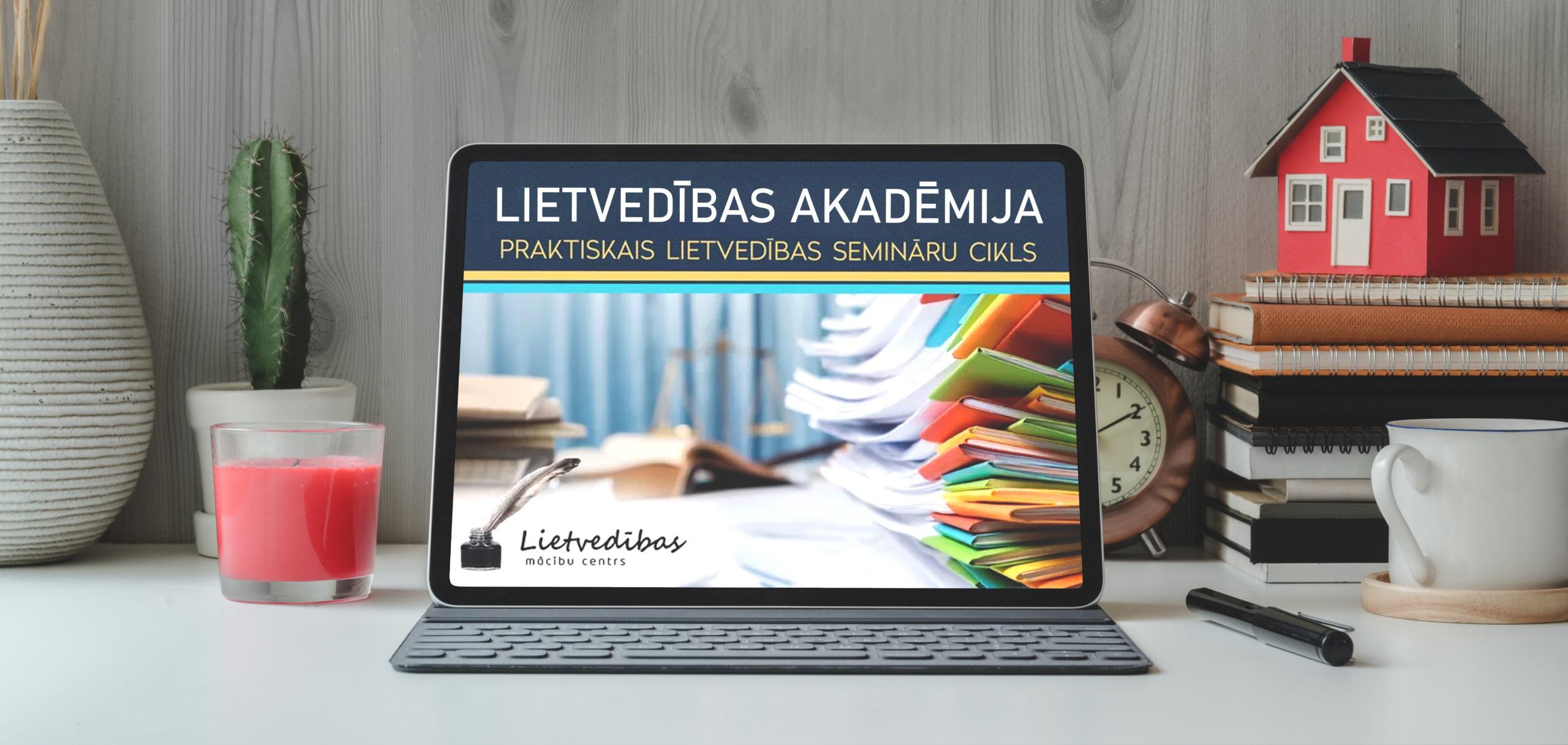 Lietvedības akadēmija (1)